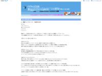 春麗ジャンプステークス 1回東京5日8Rのスクリーンショット