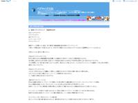阪神スプリングジャンプ 1回阪神5日8Rのスクリーンショット