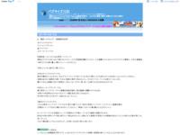 東京ハイジャンプ 4回東京5日9Rのスクリーンショット