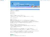 京都ハイジャンプ 3回京都7日8Rのスクリーンショット