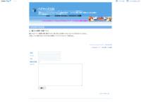 艦これの梅雨―初夏イベントのスクリーンショット