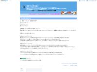 東京ハイジャンプ 4回東京4日9Rのスクリーンショット