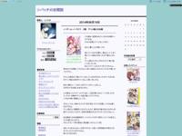 ノーゲーム・ノーライフ 2巻 アニメ版との比較のスクリーンショット