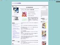 ノーゲーム・ノーライフ 3巻 アニメ版との比較のスクリーンショット