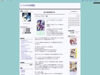 ノーゲーム・ノーライフ 4巻のスクリーンショット