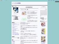 ノーゲーム・ノーライフ 5巻のスクリーンショット