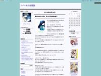 魔法科高校の劣等生 第21話「横浜騒乱編Ⅲ」のスクリーンショット