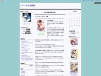 ノーゲーム・ノーライフ 6巻のスクリーンショット