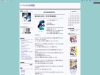 魔法科高校の劣等生 第23話「横浜騒乱編V」のスクリーンショット