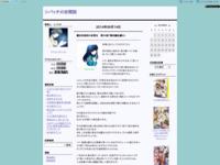 魔法科高校の劣等生 第24話「横浜騒乱編VI」のスクリーンショット