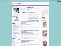月刊少女野崎くん 第11話「米しよっ」のスクリーンショット