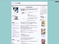 月刊少女野崎くん 第12話「この気持ちが恋じゃないなら、きっと世界に恋はない。」のスクリーンショット