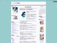 魔法科高校の劣等生 第26話「横浜騒乱編VIII」のスクリーンショット
