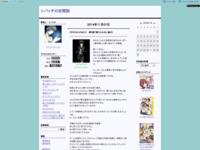 PSYCHO-PASS 2 第5話「禁じられない遊び」のスクリーンショット