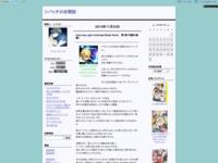 Fate/stay night Unlimited Blade Works 第7話「死闘の報酬」のスクリーンショット