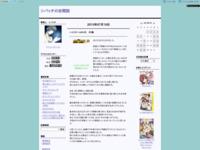ハイスクールD×D 20巻のスクリーンショット