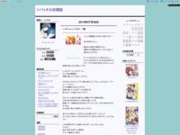 ノーゲーム・ノーライフ 7巻のスクリーンショット