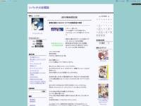 劇場版 魔法少女まどか☆マギカ[新編]叛逆の物語のスクリーンショット