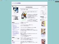 ハイスクールD×D 21巻のスクリーンショット