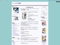 月刊少女野崎くん 1~7巻のスクリーンショット