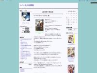 マージナル・オペレーション改 1巻のスクリーンショット