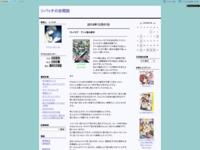 クレイモア アニメ版&原作のスクリーンショット
