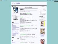 冬の新作アニメのスクリーンショット
