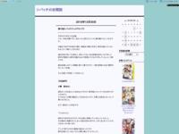 第15回シバッチアニメグランプリのスクリーンショット