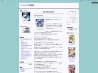 Fate/Grand Orderのスクリーンショット