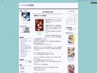 甲鉄城のカバネリ 海門決戦のスクリーンショット