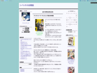 ダンガンロンパ3 -The End of 希望ヶ峰学園-のスクリーンショット