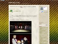 ニセコイ 第2話「ソウグウ」のスクリーンショット