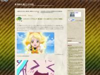 ハピネスチャージプリキュア! 第28話 「ハワイ上陸!アロ~ハプリキュア登場!」のスクリーンショット