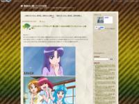 ハピネスチャージプリキュア! 第32話 「いおなの初恋!?イノセントフォーム発動!」のスクリーンショット