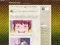 ハピネスチャージプリキュア! 第36話 「愛がいっぱい!めぐみのイノセントバースデー!」のスクリーンショット