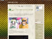 ハピネスチャージプリキュア! 第37話 「やぶられたビッグバーン!まさかの強敵登場!」のスクリーンショット