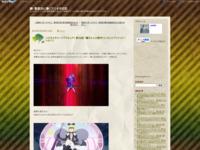 ハピネスチャージプリキュア! 第38話 「響け4人の歌声!イノセントプリフィケーション!」のスクリーンショット
