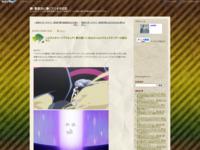 ハピネスチャージプリキュア! 第39話 「いおな大ショック!キュアテンダーの旅立ち!」のスクリーンショット