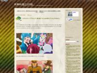 ハピネスチャージプリキュア! 第40話 「そこにある幸せ!プリキュアの休日!」のスクリーンショット
