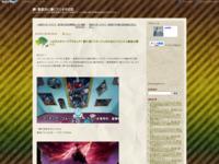 ハピネスチャージプリキュア! 第41話「ミラージュのために!ファントム最後の戦い!」のスクリーンショット