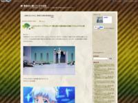ハピネスチャージプリキュア! 第42話「幻影帝国の決戦!プリキュアVS三幹部!」のスクリーンショット