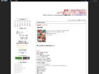 戦姫絶唱シンフォギア #1のスクリーンショット