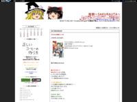 月刊少女野崎くん 9のスクリーンショット