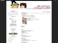 月刊少女野崎くん #12のスクリーンショット