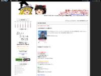 ガールズ&パンツァー OVAのスクリーンショット