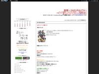 山田くんと7人の魔女 #2のスクリーンショット