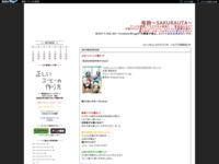山田くんと7人の魔女 #7のスクリーンショット
