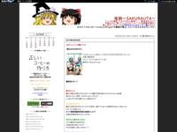 山田くんと7人の魔女 #12のスクリーンショット