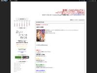 戦姫絶唱シンフォギアGX #3のスクリーンショット