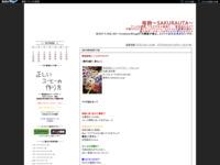 戦姫絶唱シンフォギアGX #7のスクリーンショット